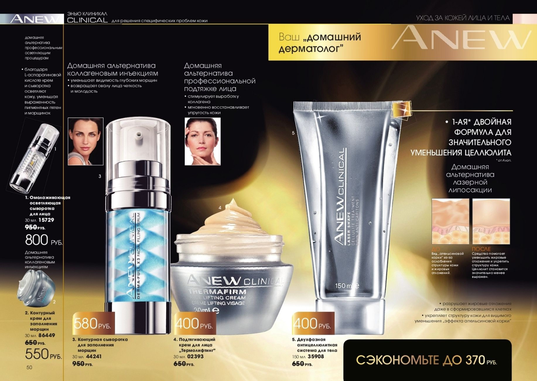 case study for avon Avon implements the door-to-door selling type of direct selling avon uses freelance salespeople or agents to visit people in their own homes and to demonstrate and explain the use of a range of beauty products.